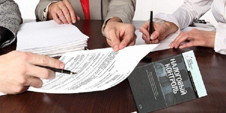 Дополнительный налоговый контроль - Новости Рустехпром